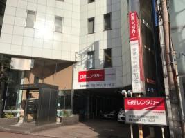 株式会社日産カーレンタルソリューション・博多新幹線駅前店の仕事イメージ