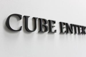 株式会社キューブエンターテイメントの仕事イメージ