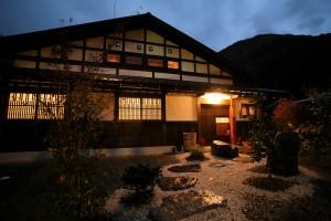 料理旅館 奥飛騨山草庵 饗家(きょうや)の仕事イメージ