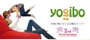Yogibo 水戸オーパ店の仕事イメージ