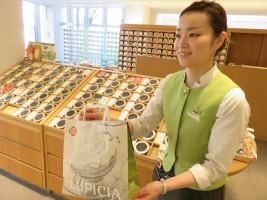 株式会社ルピシア・ルピシア 金沢フォーラスショップの仕事イメージ