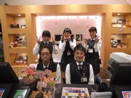 株式会社アキヤマ 『夢工房21二戸店』の仕事イメージ