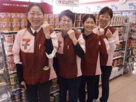 株式会社C.V.S PROJECT セブンイレブン小田原早川駅前店の仕事イメージ