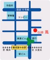 有限会社鳳商事    クラブ 鳳の仕事イメージ