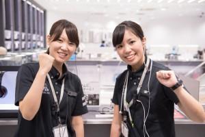 株式会社フィールズ 仙台営業所の仕事イメージ
