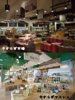 長崎温泉やすらぎ伊王島の仕事イメージ
