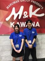 株式会社丸万 M&K川名店の仕事イメージ