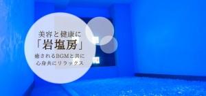 美ノ滝の仕事イメージ