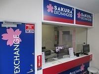 SAKURA  EXCHANGE  由布院店の仕事イメージ