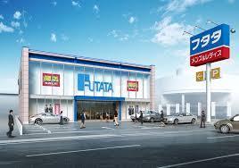 株式会社フタタ 紳士服フタタ 鶴崎森町店の仕事イメージ