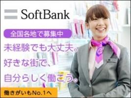 株式会社朝日テクノロジーの仕事イメージ