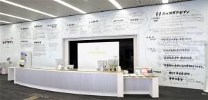 川口市立映像・情報メディアセンター メディアセブンの仕事イメージ