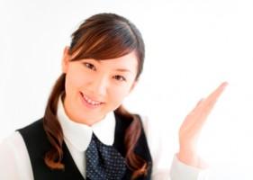 ☆イオンレイクタウンmori☆遅番勤務できる方、大歓迎!の仕事イメージ