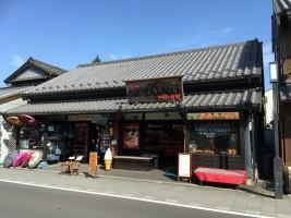 株式会社寺子屋 川越せんべい店の仕事イメージ