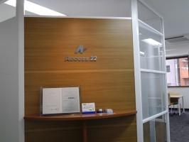 株式会社Access22の仕事イメージ