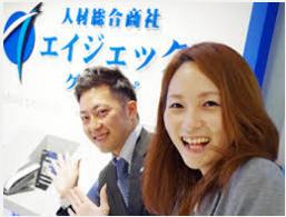 株式会社エイジェック 接客&販売 (商業施設事業部)の仕事イメージ