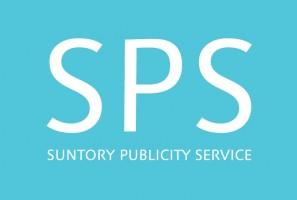 サントリーパブリシティサービス株式会社(サントリー100%出資企業)の仕事イメージ