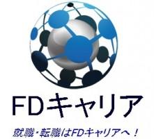 FDキャリアの仕事イメージ