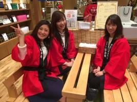 株式会社サラヴィオ化粧品 おおいた温泉座有楽町店の仕事イメージ