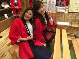 株式会社サラヴィオ化粧品・おおいた温泉座 浅草店の仕事イメージ