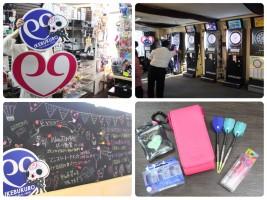 darts shop NATURAL NINE池袋店の仕事イメージ