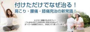 合同会社 隆勢貢社の仕事イメージ