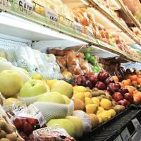 野菜と果物売り場